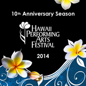 Poster for Hawaii Performing Arts Festival's 10th Anniversary Season, designed by Bonnie Gloris.